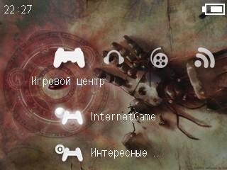 http://habrastorage.org/storage/140394d1/80b507aa/9509023b/75a43656.jpg