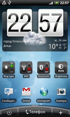 Htc Sense And Weather Widget Add Your City Sudo Null It News