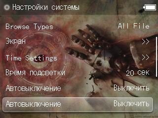 http://habrastorage.org/storage/24636bcc/46f6d3d2/8166aab4/2a3c2d46.jpg