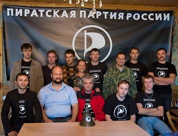пиратская партия россии сайт