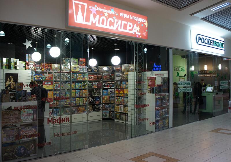 Как открыть отдел интернет магазина в торговом центре или почему  Выкладка в ТЦ должна привлекать людей