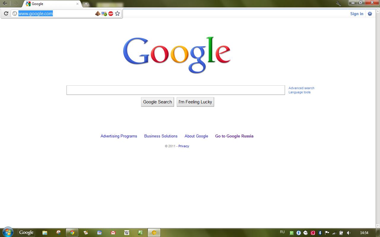 Обновленный гугл хром 2014