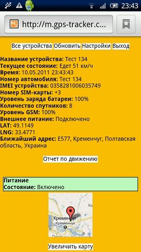 http://habrastorage.org/storage/4eae7d73/d4dd9c65/917c9301/93d051b5.jpg