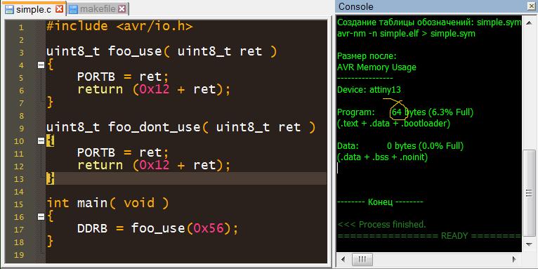 Две функции, -gc-sections закомментил