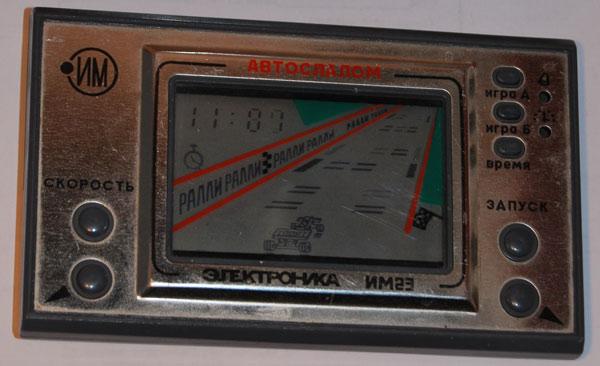 Игры Микропроцессорные или набери 100000 и увидишь мультик