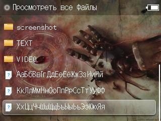 http://habrastorage.org/storage/5474821a/96a8eb4d/14ec3fce/148599ae.jpg