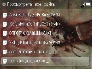 http://habrastorage.org/storage/5c0fc1ef/0b5a6f41/c845cb87/4183c6f0.jpg