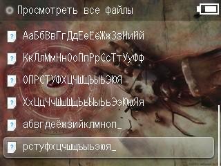 http://habrastorage.org/storage/5dcc0fdc/a77d75d7/0234f55c/89c9c2c7.jpg