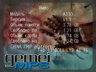 http://habrastorage.org/storage/67fbb4a0/75574efc/57f47c44/d7fd0a8b.jpg