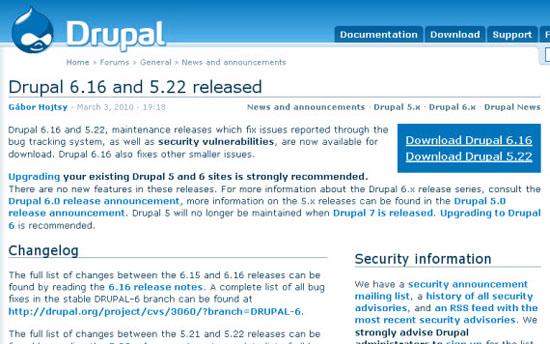Скачиваем Drupal