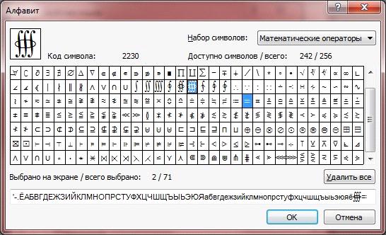 Программа определение текста на казахском языке