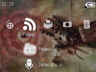 http://habrastorage.org/storage/7880f2be/a2caaf94/d104a4fb/2d0ddba3.jpg