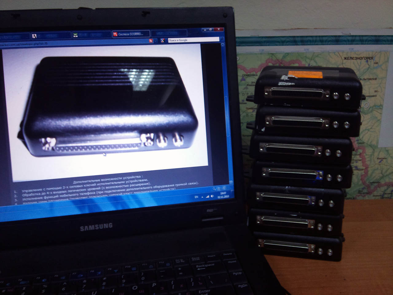 http://habrastorage.org/storage/7a20a841/0b54175e/c730274c/ef422d1c.jpg