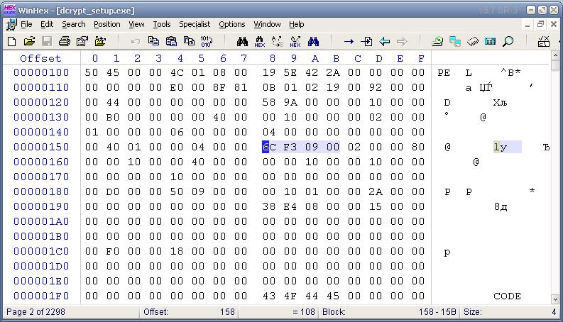 Удаление цифровой подписи pe файла Хабрахабр Она находится через 58h байт после сигнатуры pe формата то есть 100h 58h 158h следовательно текущая контрольная сумма тип dword то есть занимает 4