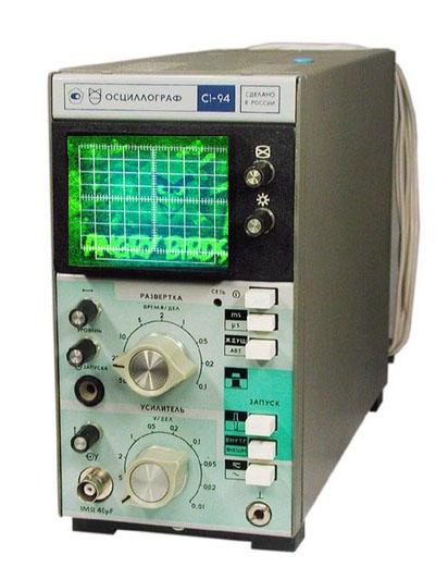 Осциллограф С1-94 предназначен для исследования импульсных и периодических сигналов с амплитудой 10 мВ - 300.