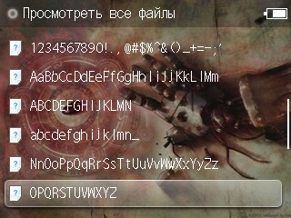 http://habrastorage.org/storage/860b6b4b/13befbab/cc16798e/b463dcf2.jpg