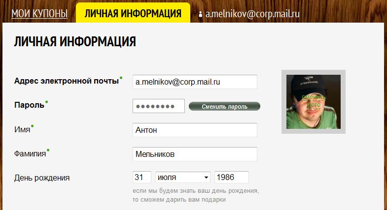 Автоматическая авторизация на сайте - PHP для начинающих