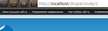 localhost/drupal/node/1