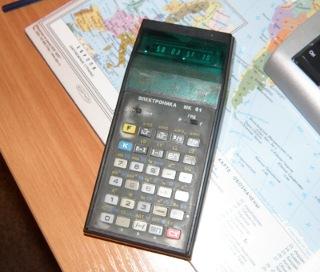 Программирование на калькуляторе / Хабрахабр