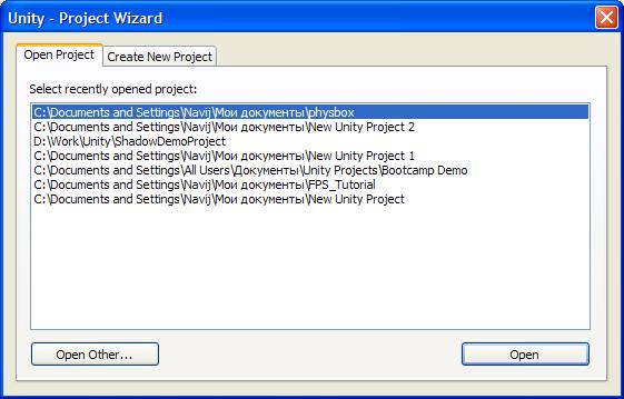 Unity3D для начинающих — Туториал 1 / Хабр