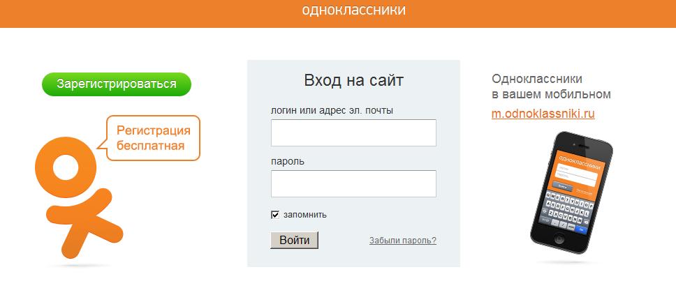Справочник Организаций Беларусь