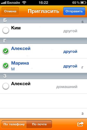 Не заходит в qiwi на iphone 4