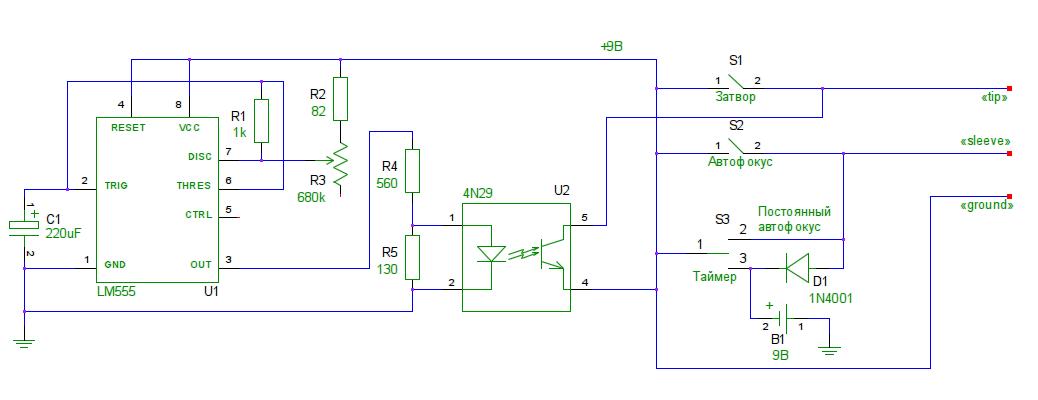 Рисунок 2 — Полная схема