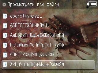http://habrastorage.org/storage/b2acfd75/18c765c5/d9d936bd/70f94394.jpg