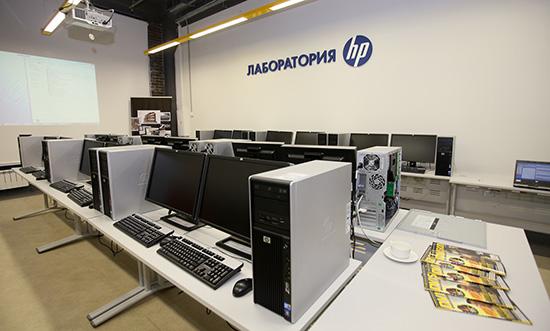HP Digital Lab at BWSD