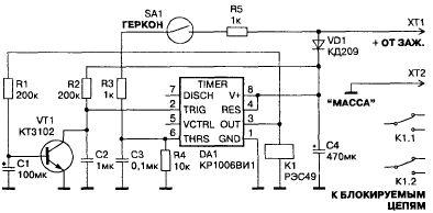 Схема эмулятор на 555
