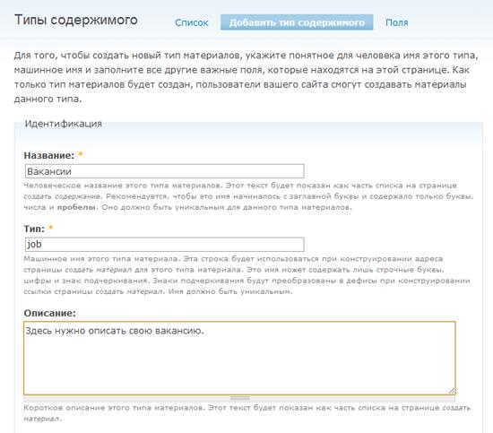 Начинаем работать с Drupal: полное практическое руководство
