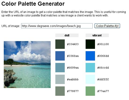 Этот генератор цветовой