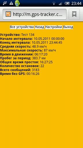 http://habrastorage.org/storage/e917c2dc/f98eebce/54b07f86/e7417b24.jpg