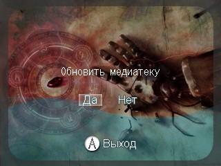 http://habrastorage.org/storage/ec84eeb8/0282a514/d79aca29/aa0b5699.jpg