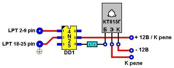 Принципиальная схема одного из блоков устройства.