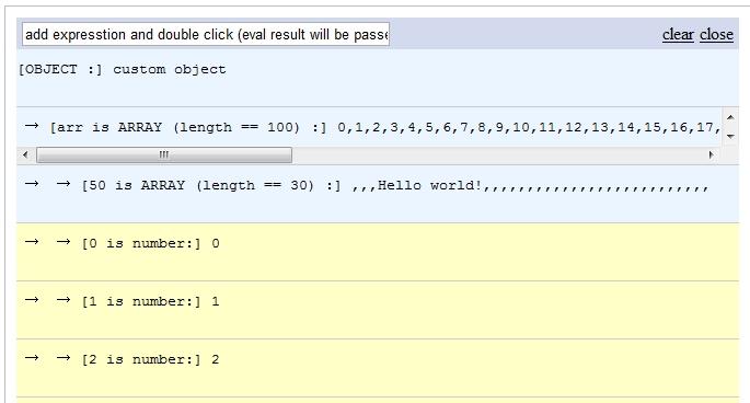 Вывод в html