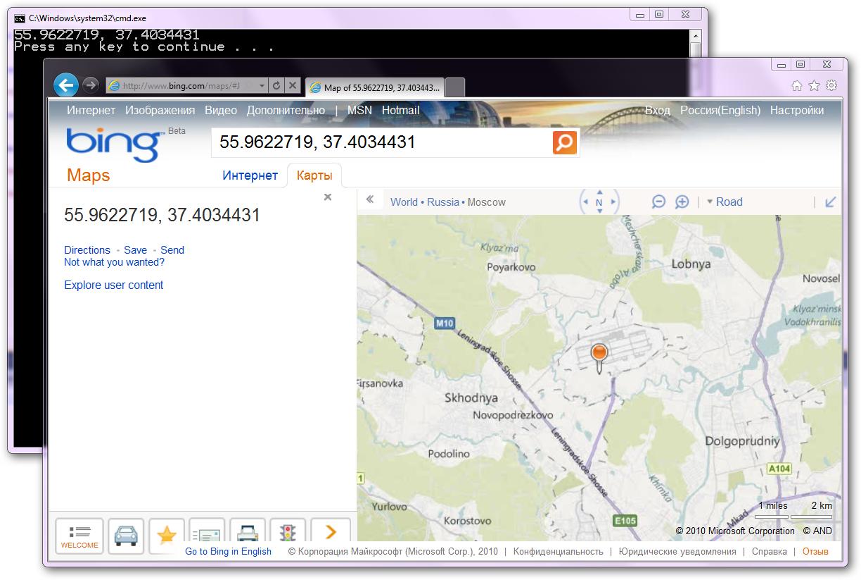 Результаты геолокации в BingMaps