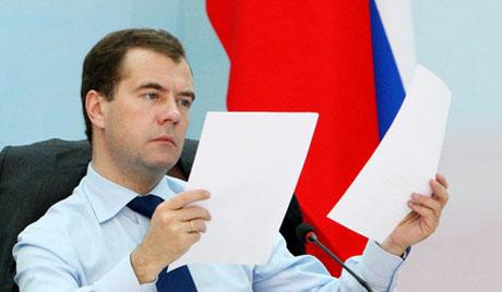 Открытое письмо Дмитрию Медведеву. Фото: РИА Новости.