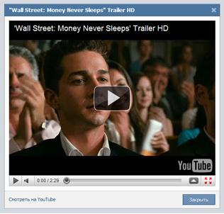 Видео от YouTube / Блог компании ВКонтакте / Хабрахабр