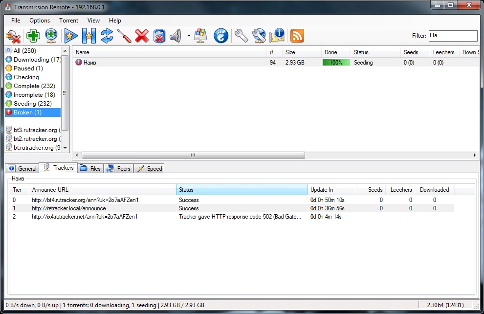 download NUMA 8