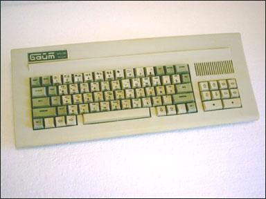 Компьютер Байт