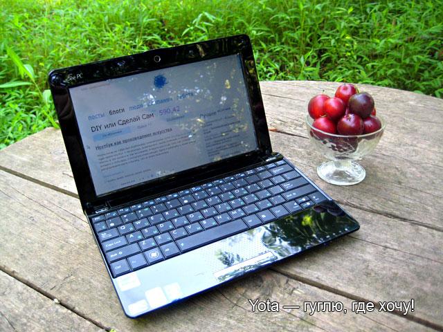 Wi-Fi интернет в саду