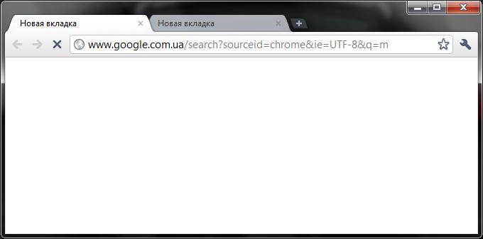 Google Chrome Не Загружает Страницы - фото 11