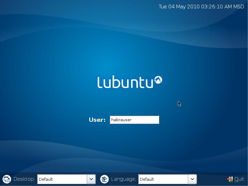 Lubuntu скачать торрент - фото 11