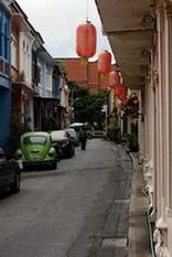 Улочка в Пхукет-Тауне