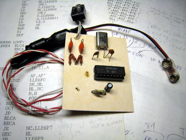 Схема устройства (в