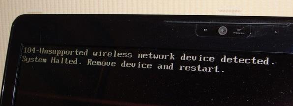 Где найти wifi роутер