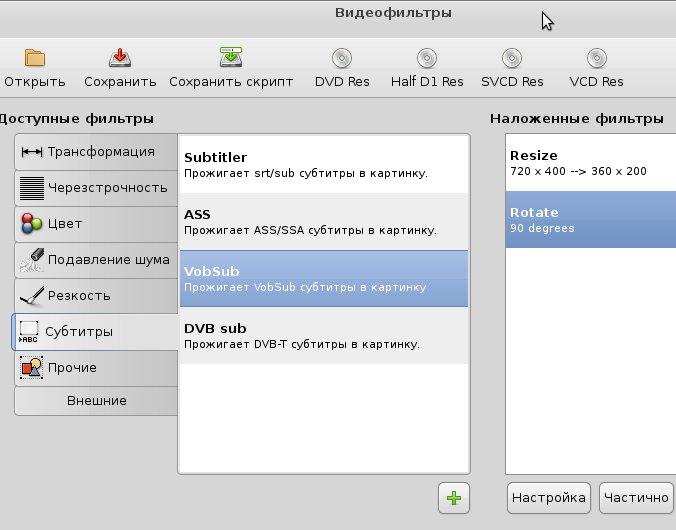 Программа для адм файлов