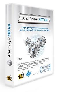 Альт Линукс СПТ 6.0 ФСТЭК