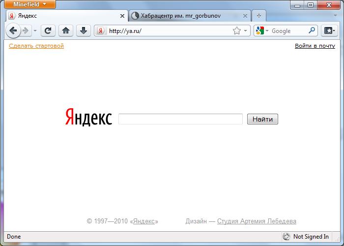 Firefox 4 beta 2 pre